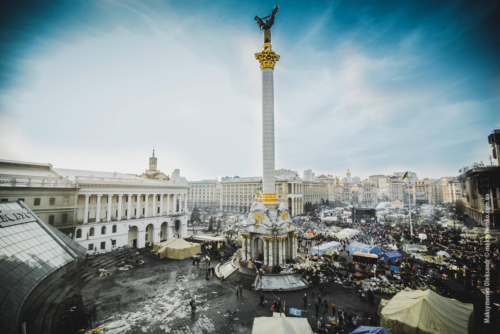 Bei den Antiregierungs-Protesten auf dam Maidan wurden nach Meinung des Internationalen Strafgerichtshofs keine Verbrechen gegen die Menschlichkeit verübt.