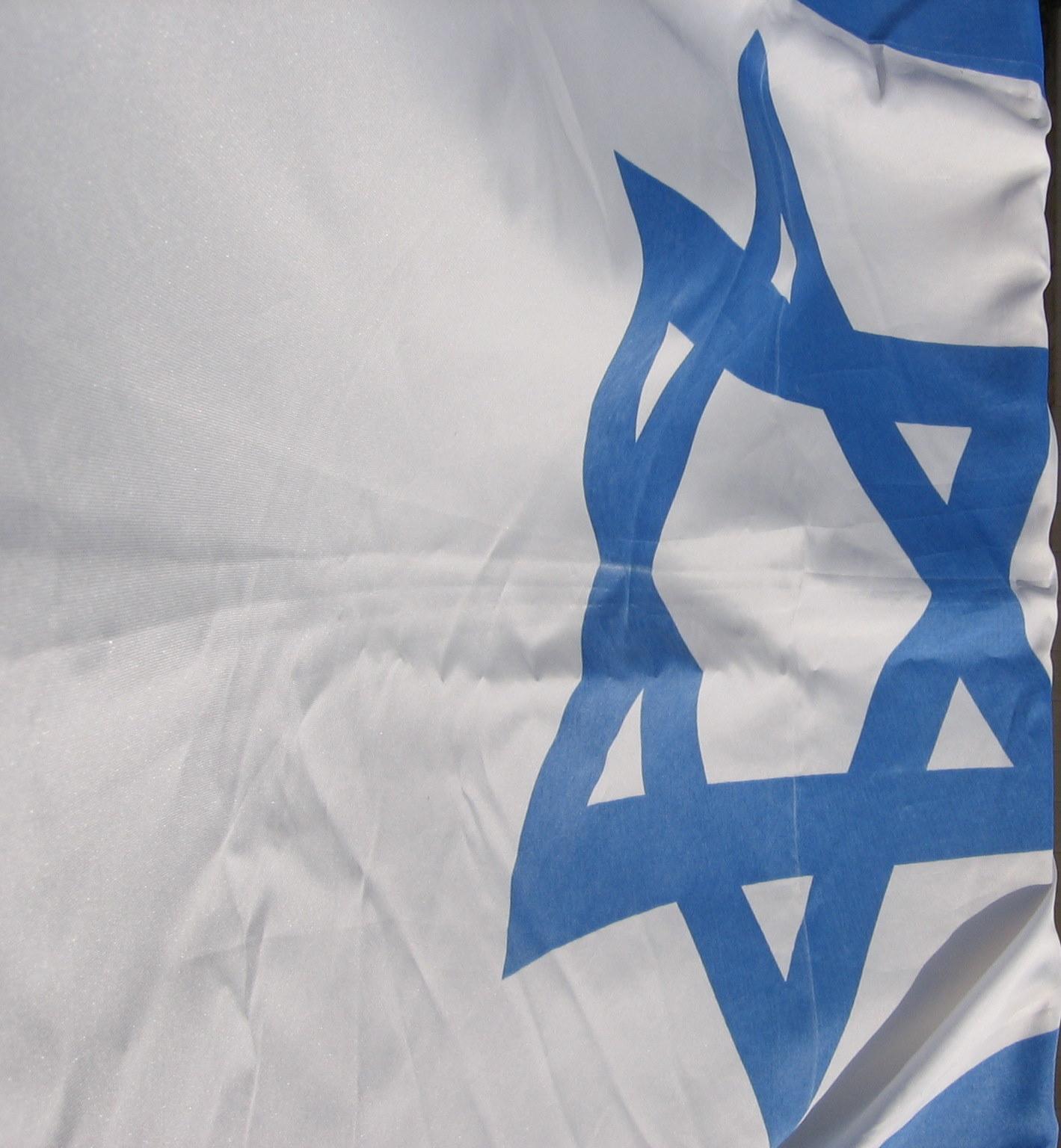Streit um die Kennzeichnung von Siedlerprodukten aus Israel